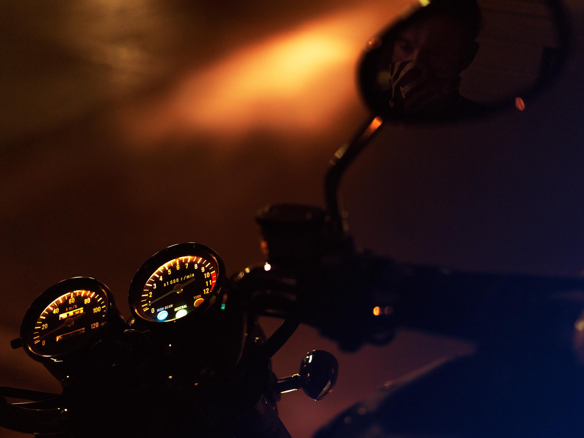 Moto U